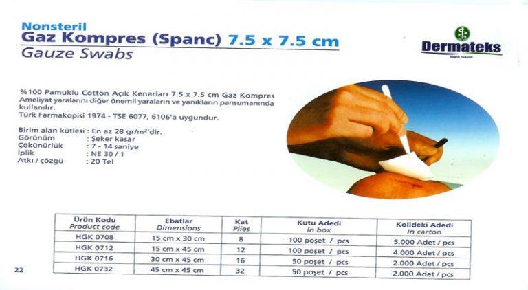 DERMATEKS SPANCH 7.5 x 7.5